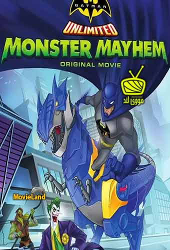 دانلود انیمیشن Batman Unlimited Monster Mayhem بتمن شورش هیولاها دوبله فارسی