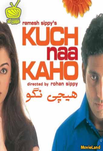 دانلود فیلم Kuch Naa Kaho 2003 هیچی نگو دوبله فارسی