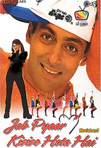 دانلود فیلم Jab Pyaar Kisise Hota Hai 1996 هرکسی میتونه دوبله فارسی
