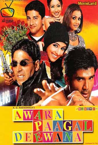 دانلود فیلم Awara Paagal Deewana 2002 آواره دیوانه مجنون دوبله فارسی