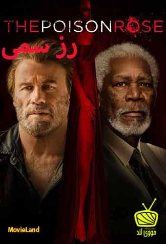 دانلود فیلم The Poison Rose 2019 رز سمی دوبله فارسی
