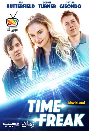 دانلود فیلم Time Freak 2018 زمان عجیب دوبله فارسی
