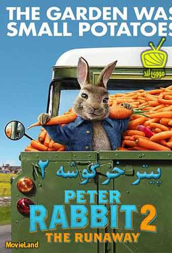 دانلود انیمیشن 2020 Peter Rabbit 2 The Runaway پیتر خرگوشه 2 دوبله فارسی