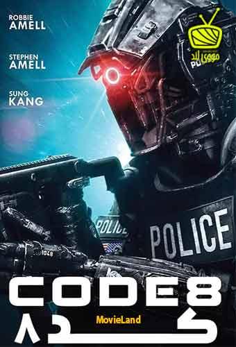 دانلود فیلم 2019 Code 8 کد 8 دوبله فارسی