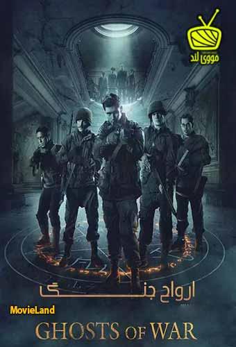 دانلود فیلم Ghosts of War 2020 ارواح جنگ ها دوبله فارسی