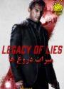 دانلود فیلم Legacy of Lies 2020 میراث دروغ دوبله فارسی