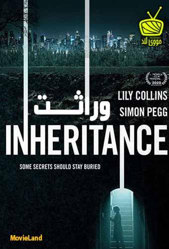 دانلود فیلم Inheritance 2020 وراثت دوبله فارسی