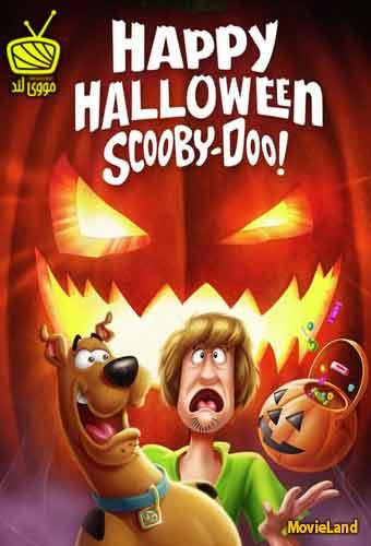 دانلود انیمیشن Happy Halloween ScoobyDoo 2020