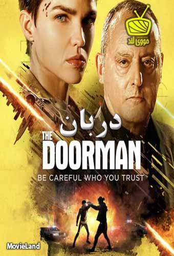 دانلود فیلم The Doorman 2020 دربان دوبله فارسی