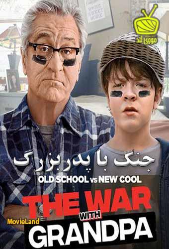 دانلود فیلم The War with Grandpa 2020 جنگ با پدربزرگ دوبله فارسی
