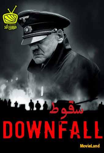 دانلود فیلم Downfall 2004 سقوط دوبله فارسی