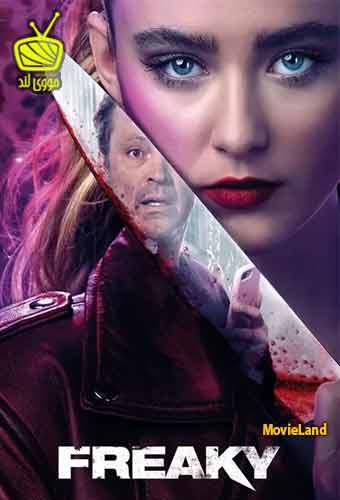 دانلود فیلم Freaky 2020 دمدمی مزاج دوبله فارسی