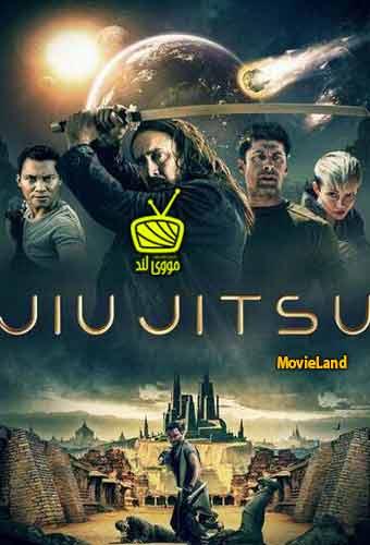 دانلود فیلم Jiu Jitsu 2020 جیو جیتسو دوبله فارسی