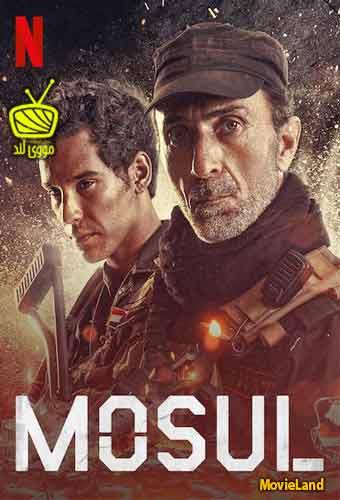 دانلود فیلم Mosul 2019