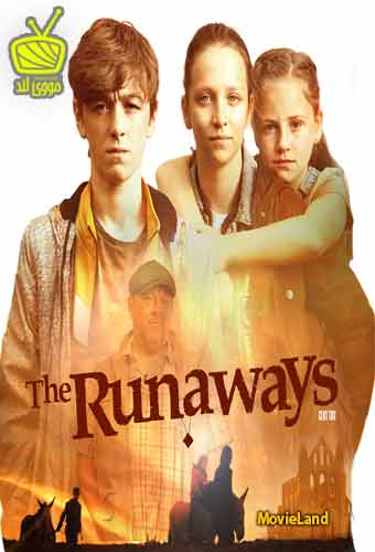 دانلود فیلم The Runaways 2019
