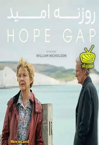 دانلود فیلم Hope Gap 2019