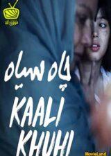دانلود فیلم Kaali Khuhi 2020