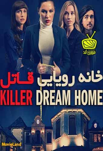 دانلود فیلم Killer Dream Home 2020