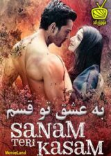 دانلود فیلم Sanam Teri Kasam 2016