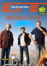 دانلود مستند Grand Tour Christmas Special 2020