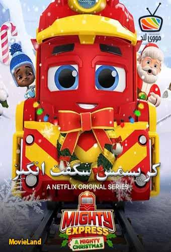 دانلود انیمیشن A Mighty Christmas 2020 کریسمس شگفت انگیز دوبله فارسی