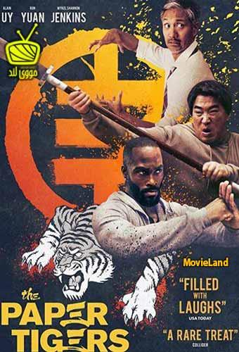 دانلود فیلم The Paper Tigers 2021