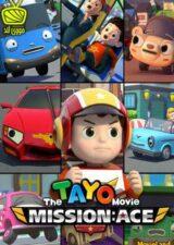 دانلود انیمیشن The Tayo Movie Mission Ace 2016 تایو اتوبوس کوچولو دوبله فارسی