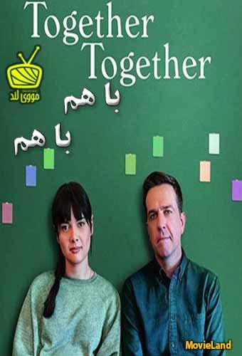 دانلود فیلم Together Together 2021