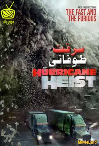 دانلود فیلم The Hurricane Heist 2018 سرقت طوفانی دوبله فارسی