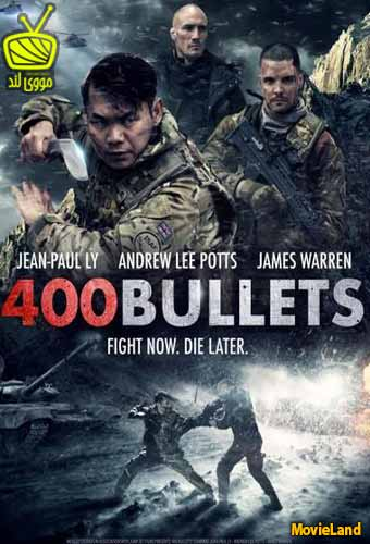 دانلود فیلم 2021 400 Bullets
