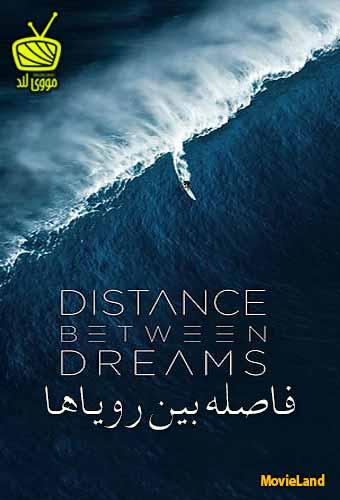 دانلود مستند Distance Between Dreams 2016