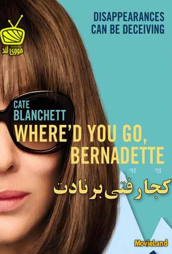 دانلود فیلم Whered You Go Bernadette 2019