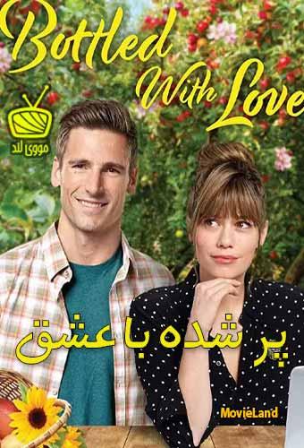 دانلود فیلم Bottled with Love 2019