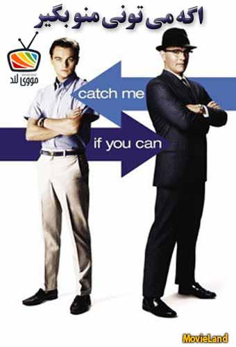 دانلود فیلم Catch Me If You Can 2002