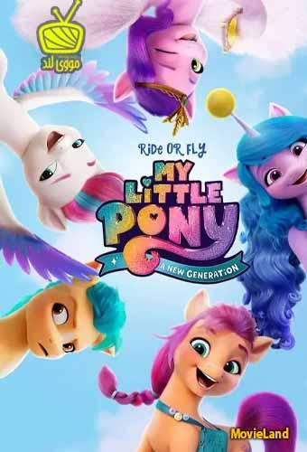 دانلود انیمیشن My Little Pony A New Generation 2021