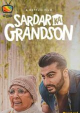 دانلود فیلم Sardar Ka Grandson 2021 سردار کا نوه دوبله فارسی